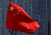 امریکہ میں چینی ناقدین کو دھمکانے والے 'ایجنٹ' گرفتار