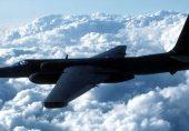 سرد جنگ: روس کی جاسوسی کے لیے پاکستان کے بڈبیر ایئربیس سے اڑنے والے بدقسمت یو ٹو طیارے اور امریکی پائلٹ کی کہانی