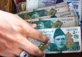 پاکستان میں سرمایہ کاری: سیونگز اکاؤنٹس، سٹاک مارکیٹ، سونا یا میوچوئل فنڈز نوجوانوں کے لیے بہتر آپشن کیا ہے؟