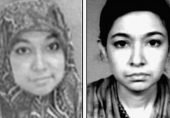 عافیہ صدیقی: امریکی حکام سے سزا معافی کی اپیل کی گئی یا رحم کی؟