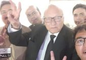 صدر سپریم کورٹ بار ایسوسی ایشن: عاصمہ جہانگیر گروپ کے وکیل لالا لطیف آفریدی کون ہیں؟