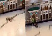 تیز رفتار کار مسجد الحرام کے دروازے سے ٹکرا گئی، ڈرائیور 'غیر معمولی حالت' میں گرفتار