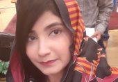 ڈیرہ اسماعیل خان کی ایک باہمت لڑکی کی کہانی