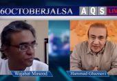 حماد غزنوی، عبدالقیوم صدیقی اور وجاہت مسعود: گوجرانوالہ 16-اکتوبر