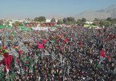25 اکتوبر 2020: میاں نواز شریف کا تاریخی خطاب