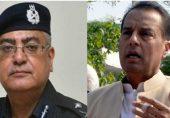 آرمی چیف نے عمران خان کی 'اجازت' سے کراچی واقعہ کی تحقیقات کا حکم دیا؟