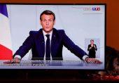 فرانس: کرونا سے ہلاکتوں میں اضافے کے بعد دوبارہ لاک ڈاؤن نافذ