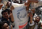 پاکستان میں مہنگائی کی لہر، آئی ایم ایف کی مزید اضافے کی پیش گوئی
