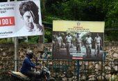 بالی وڈ میں منشیات کے استعمال کی تحقیقات، ایک اور اداکارہ گرفتار