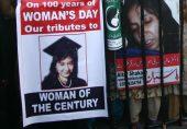 'امریکہ میں قید ڈاکٹر عافیہ نے سزا معافی کے لیے رحم کی اپیل دائر کر دی'