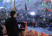 گلگت بلتستان کے انتخابات: نئی حکومت کون بنائے گا؟