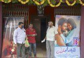 بھارت میں سنیما ہالز کھل گئے، دیوالی پر بڑی فلموں کی ریلیز متوقع