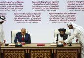امریکہ اور طالبان کا امن معاہدے کی جزیات پر قائم رہتے ہوئے اقدامات کے از سر نو تعین پر اتفاق