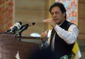 عمران خان کا مارک زکربرگ کو خط، اسلام مخالف مواد پر پابندی کا مطالبہ