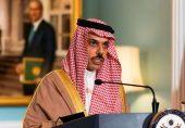 سعودی عرب کی پیغمبرِ اسلام کے خاکوں کی اشاعت کی مذمت