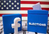 انتخابی اشتہارات: ٹرمپ اور بائیڈن کی مہمات کیسے مختلف ہیں؟