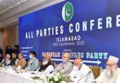 گوجرانوالہ میں اپوزیشن کے  'پاور شو'  کی تیاریاں، پاکستان میں سیاسی ماحول گرم