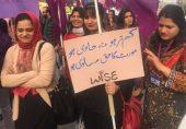 خواتین کا وزیرِ اعظم کو خط، 22 نکاتی چارٹر آف ڈیمانڈز ارسال