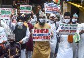بھارت: حکومت کی فرانسیسی صدر کی حمایت پر مسلم تنظیموں کا شدید ردِ عمل