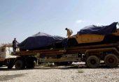 افغانستان سے نیٹو کا سامان واپس لے جانے والے ٹرکوں پر حملہ، چار گاڑیاں تباہ