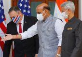 بھارت اور امریکہ کے درمیان دفاع سمیت دیگر شعبوں میں تعاون کے معاہدے