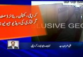 کراچی کے لاپتا ہونے والے صحافی کی 22 گھنٹے بعد واپسی