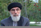 حکمت یار: افغانستان کی سیاسی اور مزاحمتی تحریک کے اہم کردار