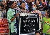 سندھ ہائی کورٹ کا مبینہ نوعمر مسیحی لڑکی کو تین دن میں بازیاب کروا کر شیلٹر ہوم بھیجنے کا حکم