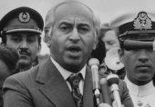 کراچی میں جولائی 1972 کے لسانی فسادات: اردو، سندھی اور سندھ، زبان کے تنازع کی تاریخ