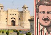 حسن ناصر: قلعہ لاہور میں دورانِ حراست ہلاک ہونے والے کمیونسٹ رہنما جن کی والدہ نے ان کی لاش پہچاننے سے انکار کر دیا