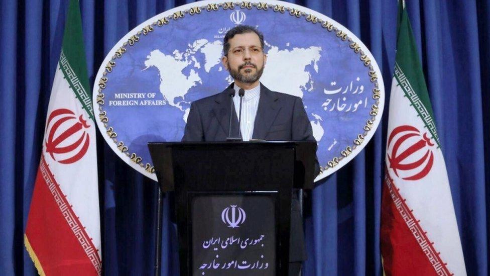 ایرانی وزارت خارجہ