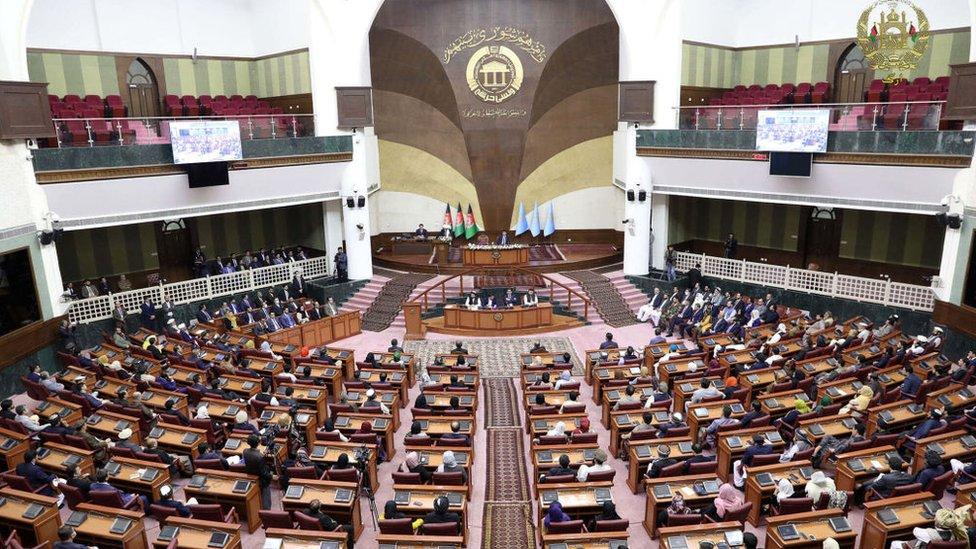 افغانستان کی پارلیمینٹ