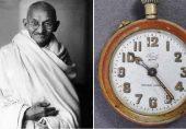مہاتما گاندھی کی جیب میں رکھنے والی گھڑی 12 ہزار پاؤنڈ میں نیلام