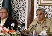 بھارت دہشت گردوں کو فنڈنگ، تربیت اور اسلحہ فراہم کر رہا ہے: پاکستان کا الزام