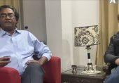 وجاہت مسعود کا ناقابلِ اشاعت کالم: ویڈیو