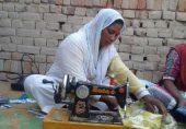 غریب خواتین کے لیے گھر میں ہی روزگار کا بندوبست کرنے کی کوشش