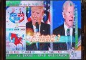 جو بائیڈن: چین کی جانب سے نومنتخب امریکی صدر کی ٹیم میں 'اثر و رسوخ حاصل کرنے کی کوششیں تیز'