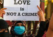 'لو جہاد' قانون کے تحت انڈیا میں پہلی گرفتاری: 'میں بے گناہ ہوں، لڑکی سے کوئی تعلق نہیں'