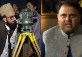 مفتی منیب: کیا رویت ہلال کمیٹی کے چیئرمین کی تبدیلی سے پاکستان میں چاند سے متعلق تنازع ختم ہوگا؟