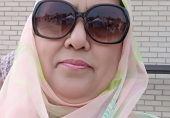 نمرہ احمد کا ناول: مصحف