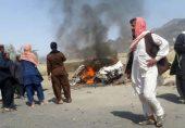 سابق طالبان سربراہ ملا اختر منصور کی کراچی میں جائیداد کی نیلامی