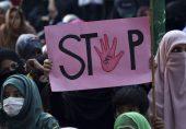 پاکستان: جنسی زیادتی کے واقعات سے نمٹنے کے لیے 'اینٹی ریپ آرڈیننس' منظور