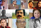 سال 2020 میں بچھڑنے والے پاکستانی فن کار