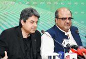 براڈ شیٹ کیس: حکومتِ پاکستان نے فیصلے کی تفصیلات جاری کر دیں