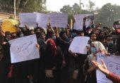 آن لائن امتحانات کے لیے طلبہ کا احتجاج: 'کلاسز زوم میں اور پیپر روم میں، یہ کہاں کا انصاف ہے؟'