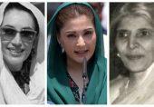 وہ مشکل جس کا سامنا فاطمہ جناح، بینظیر اور مریم نواز سمیت پاکستان کی ہر خاتون سیاستدان نے کیا
