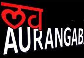 اب اورنگ آباد کا نام سمبھاجی نگر رکھنے کی منطق کیا ہے؟