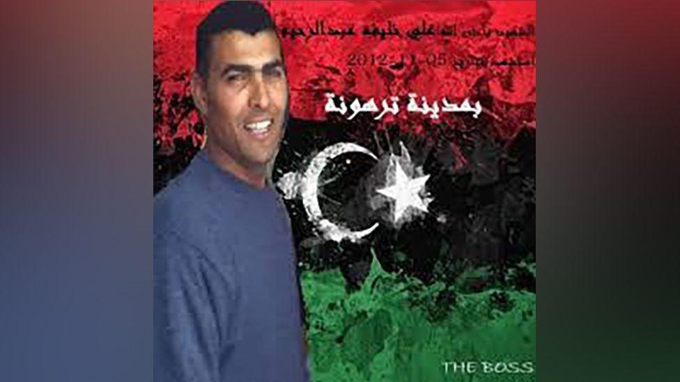 علی الکانی کے اعزاز میں تیار کردہ ایک پوسٹر