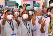 کورونا وائرس: انڈیا میں دنیا کی سب سے بڑی ویکسینیشن مہم کا آغاز