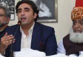 تحریک عدم اعتماد یا لانگ مارچ: پاکستان ڈیموکریٹک موومنٹ کی کون سی حکمت عملی تحریک انصاف کے لیے زیادہ مشکلات کھڑی کر سکتی ہے؟